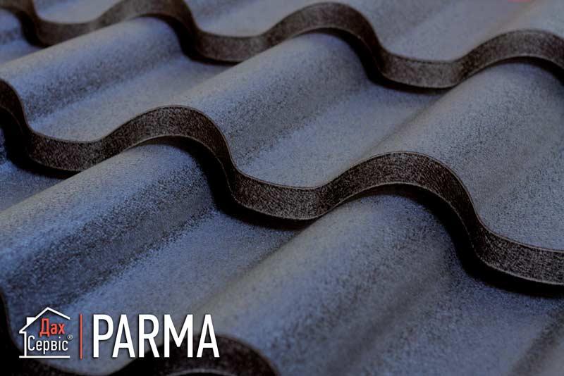 Металлочерепица Parma