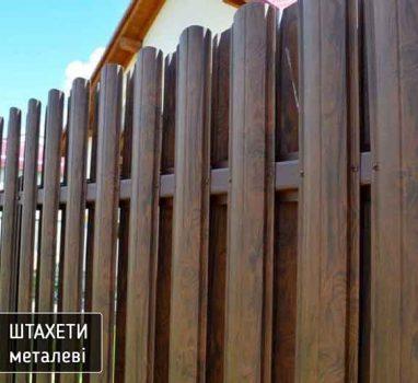 shtahet-krug-1