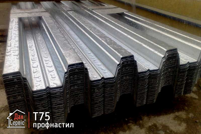Профнастил T75