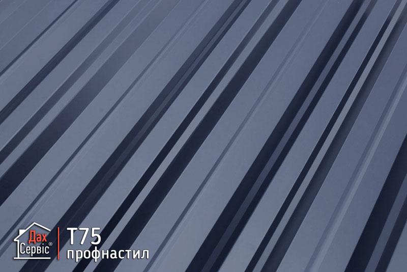 Профнастил Т-75 металлопрофиль