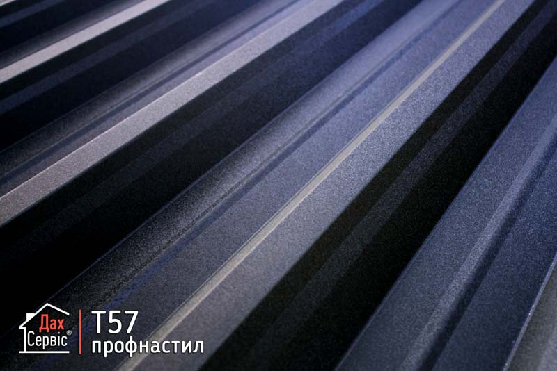 Профнастил Т-57 металлопрофиль