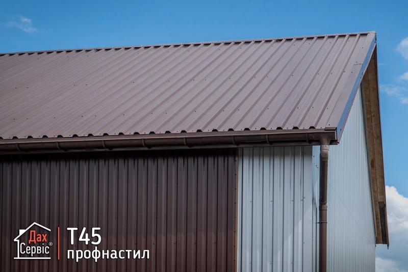 профнастил Т45 металопрофіль Т45