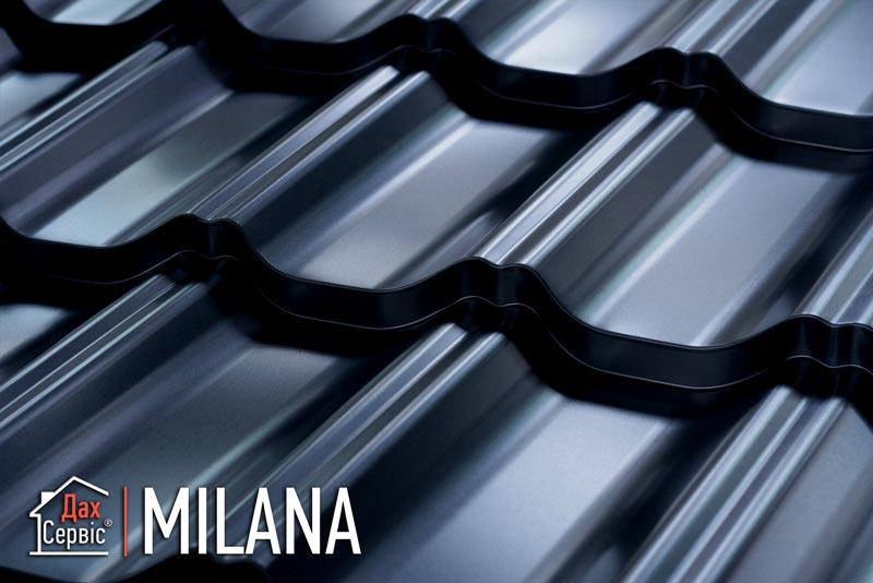 Металлочерепица Milana