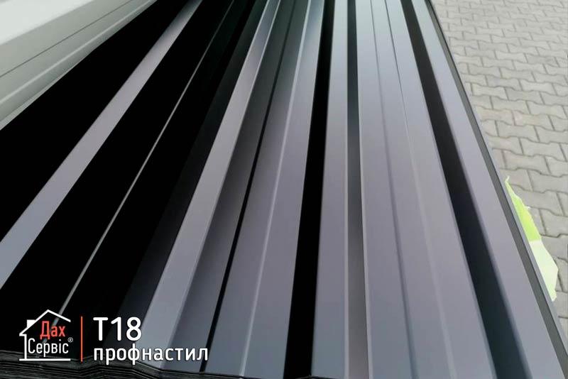 Профнастил Т18