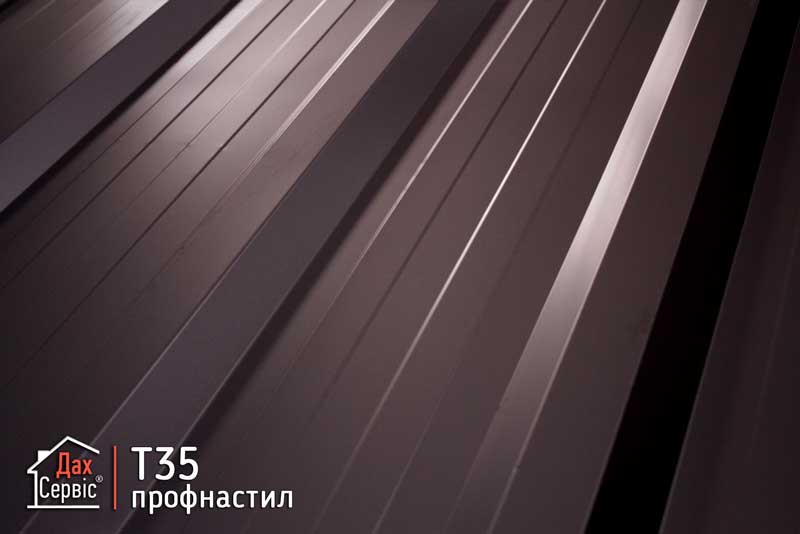 Профнастил Т-35 металлопрофиль