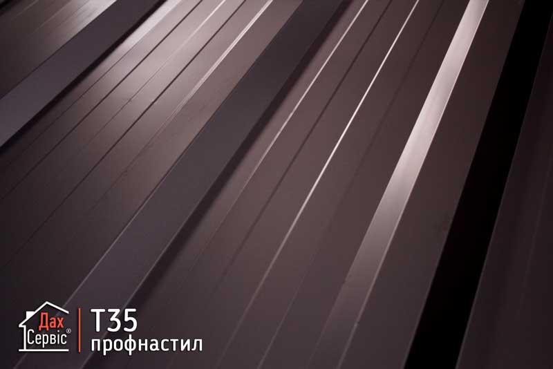 Профнастил Т35 металопрофіль