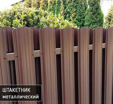 shtahet-krug-09