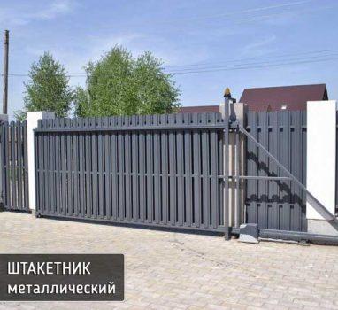shtahet-krug-16