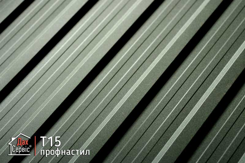 Профнастил Т-15