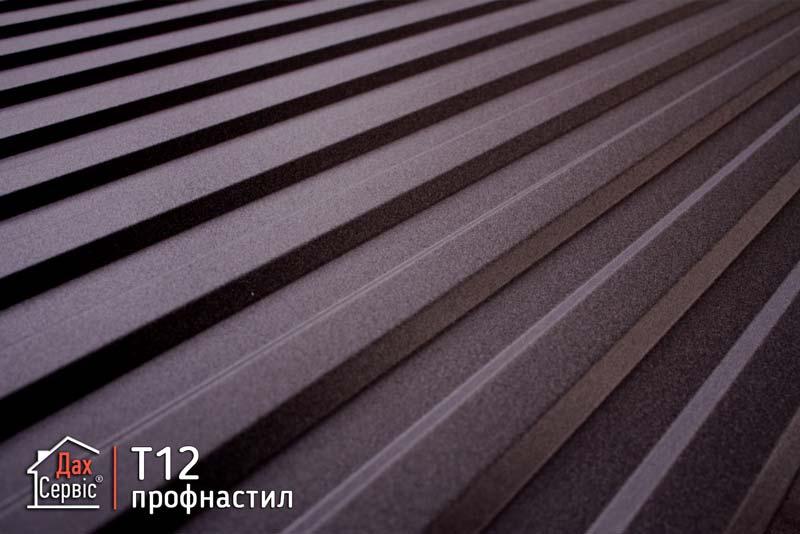 Профнастил T-12