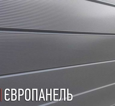 europanel-ua-11