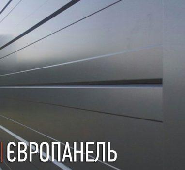 europanel-ua-4