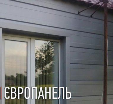 europanel-ua-6