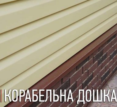 korabelna-doshka-10