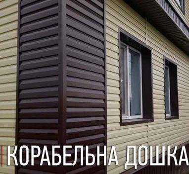 korabelna-doshka-11