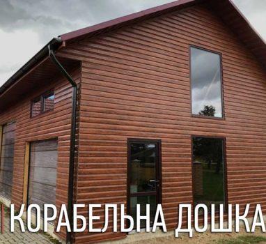 korabelna-doshka-4