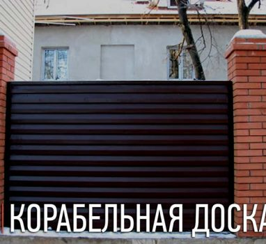 korabelnaya-doska-13