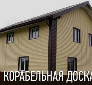 korabelnaya-doska-5